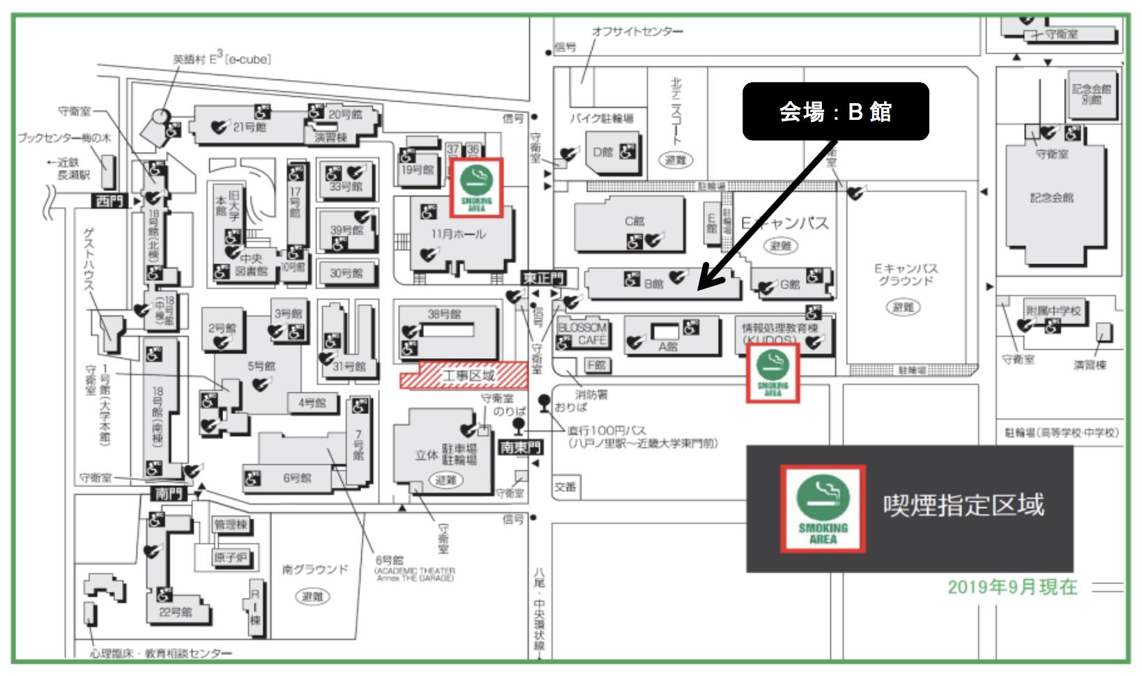 アクティブ メール 大阪 教育 大学
